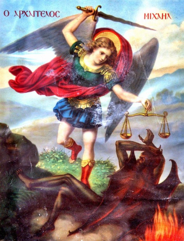 Sveti Aranđel