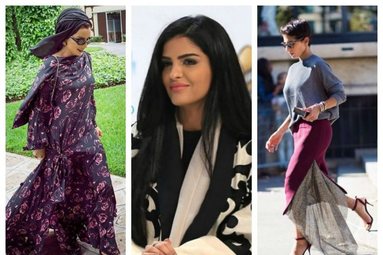 Arapske princeze