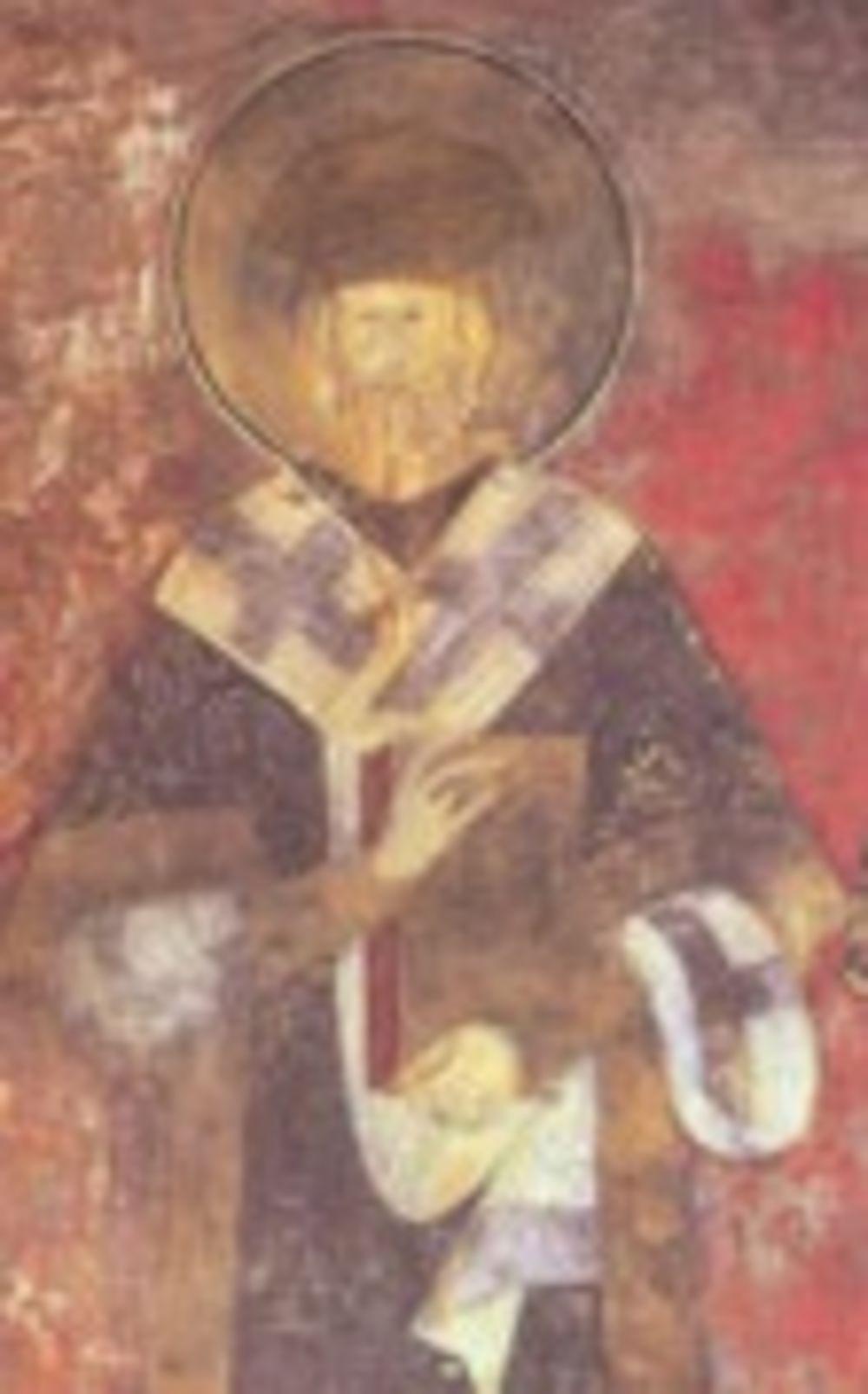 Sveti Joanikije II