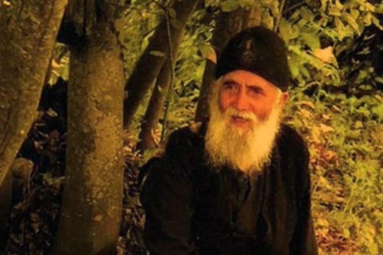 Starac Pajsije Svetogorac
