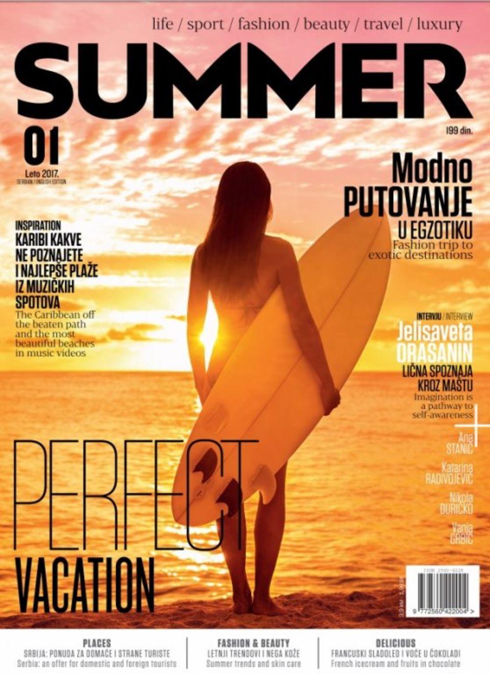 Magazin Summer